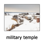2016-11-military-temple